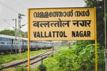 Vallattol Nagar Station
